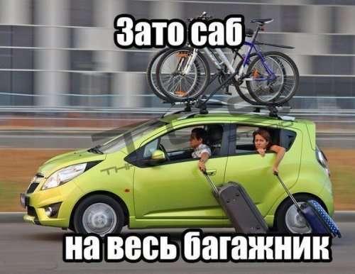 Автомобільні приколюхи - смішні картинки