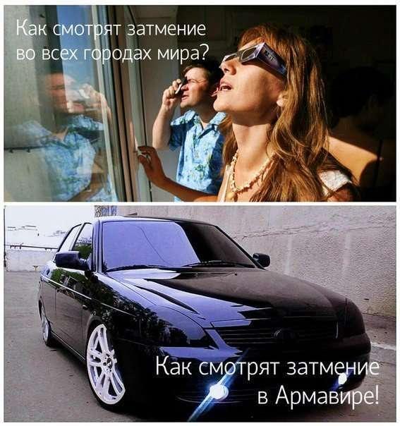 Ще більше автоприколов! Нові картинки про авто
