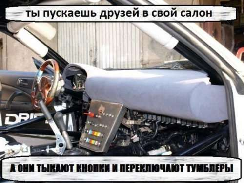 Фотоприколи на автомобільну тему. Картинки про авто