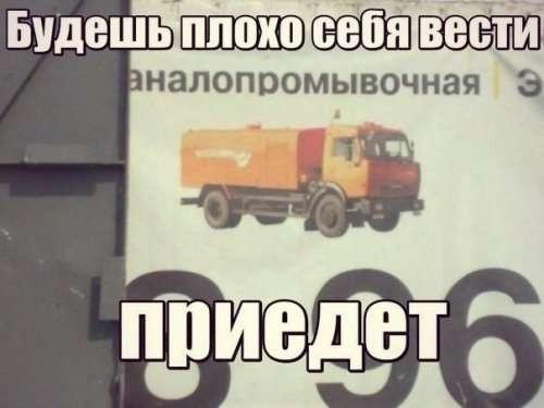 Смішні картинки - авто приколи