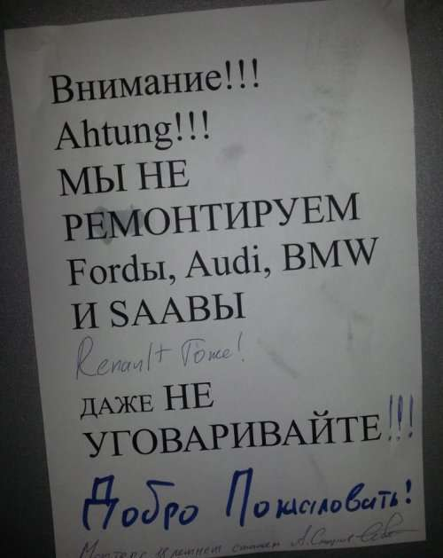 Смішні картинки про авто. Автомобільний гумор