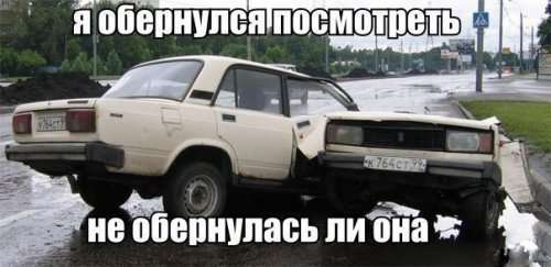 Нові автоприколы. Свіжі картинки про авто