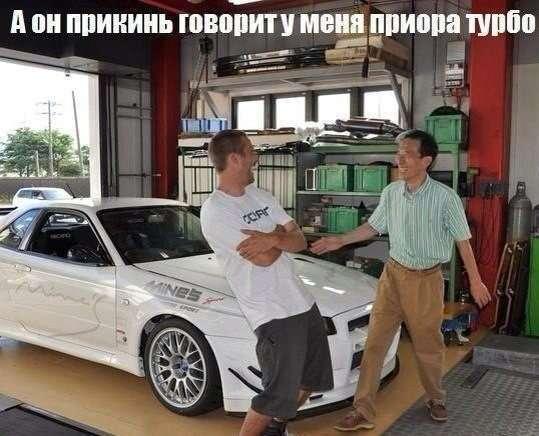 Кращі прикольні картинки про автомобілі