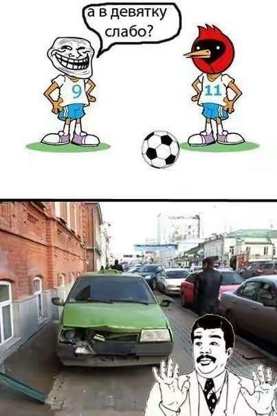 Ще більше автомобільного гумору!