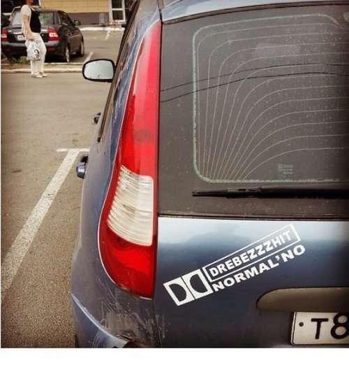 Смішні картинки про автомобілі