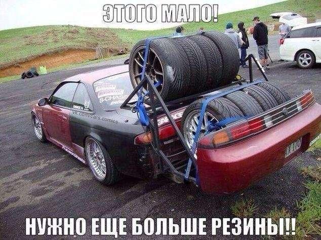 Меми на автомобільну тематику. Картинки про авто