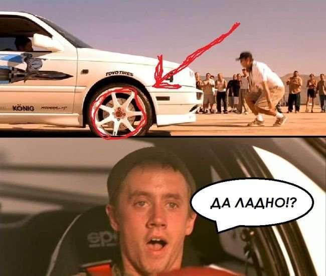 Автомобільний гумор в картинках. Найкраща підбірка