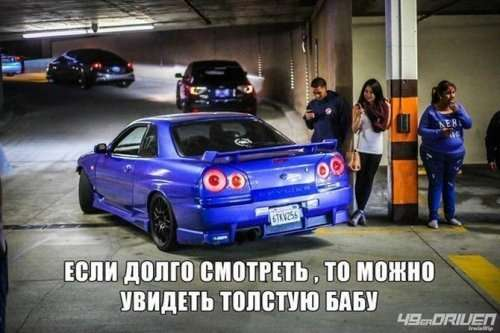 Картинки про авто. Свіжі автомобільні приколи