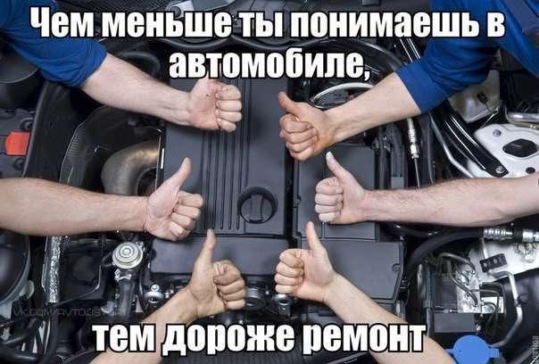 Підбірка смішних картинок про авто