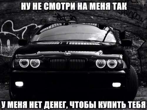 Автомобільні приколи. Картинки про автомобілі